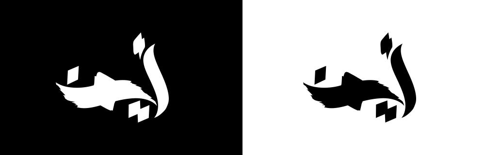 الشعار بدون ألوان